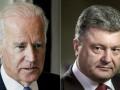 У Порошенко подтвердили, что Байден приедет в Украину
