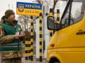 С февраля изменится порядок пересечения админграницы с Крымом