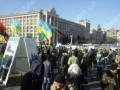 В центре Киева требовали наказать виновных в Иловайском котле