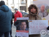 Митинг под Радой: переселенцы требовали права голоса