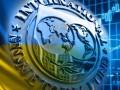 Опубликован текст нового меморандума МВФ с Украиной