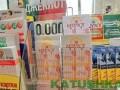 Победителю Лото-Забавы, выигравшему 12 млн грн, выплатят их только через полтора года