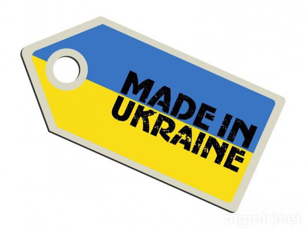 Украинцы, покупая украинскую технику, смотрят на гарантийный срок