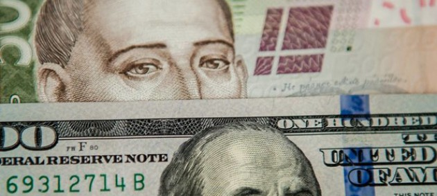 Курс валют на 26.02.2020: Гривна продолжает падение
