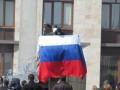 Рада не смогла усилить наказание за установку флагов России