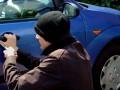 В Киеве банда иностранцев угоняет автомобили
