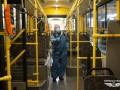 В Киеве начали дезинфицировать городской транспорт