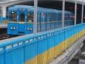В Киеве на два месяца закрыли выход на одной из станций метро