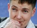 Савченко призналась, что пьет вино во время голодовки