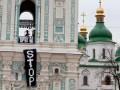 FEMEN разделись на колокольне Софийского собора (ВИДЕО)