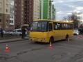 Во Львове маршрутка насмерть переехала десятилетнюю девочку