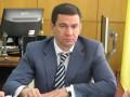 Порошенко назначил главой Запорожской области выходца из Донецка