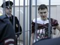 Савченко могут осудить и отпустить в Украину - адвокат летчицы