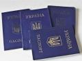Пять преступников из РФ легализовались в Украине через фиктивные браки