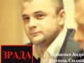 Экс-сотрудников СБУ в Крыму поздравили с Днем предателя