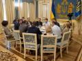 Стенограмма консультации с Зеленским вызвала споры среди политиков