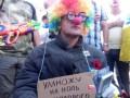 Кернеса под судом в Полтаве встречали клоуны