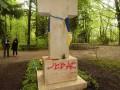 В Мюнхене вандалы в очередной раз осквернили могилу Бандеры