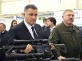 Кому и какое оружие подарил Аваков: опубликован список первых лиц