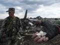 Мелитопольский суд отказался признать катастрофу Ил-76 под Луганском результатом агрессии РФ
