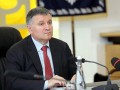 Аваков отреагировал на задержание ветерана АТО в Польше