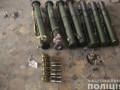 В Авдеевке обнаружили тайник с гранатометами