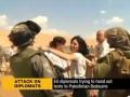 Французский дипломат ударила израильского солдата. Тель-Авив требует объяснений