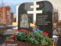 В Мариуполе почтили память погибших в обстрелах в 2015 году