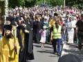 Крестный ход по Киеву должен перемещаться на автобусах - СБУ
