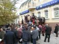 Милиция арестовала четверть миллиарда гривен, украденных в Родовид Банке