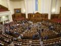 В Раде не поддержали закон о признании оккупации