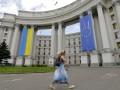 В Украине сократилось число сторонников сотрудничества с Европой