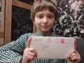 Королева Елизавета II написала письмо запорожскому школьнику