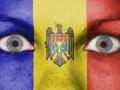 Молдова будет продавать свое гражданство за 135 тысяч евро - СМИ