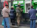 Операция национализация: что будет с ПриватБанком