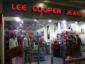 С рынка Украины уходит лидер продаж джинсов - СМИ