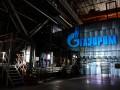 Газпром обвинил Украину в долге за поставки газа из РФ в зону АТО