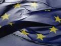 Ущерб от коррупции в госсекторе ЕС оценили в 120 миллиардов евро