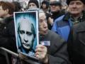 Один из лояльных Кремлю каналов пообещал подробно освещать протесты в России