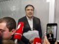 Саакашвили: Моя травля - это спецоперация ФСБ и СБУ