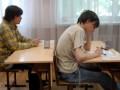 В Краматорске отменили выпускные экзамены для девятиклассников