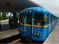 В киевском метро заявили о возможном подорожании проезда