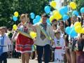 В 2019 году украинских школьников отпустят на каникулы раньше