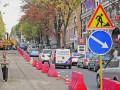 В Киеве до конца мая ограничат движение транспорта на ряде улиц