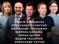 Украинцев по сериалу научат, как стать депутатом