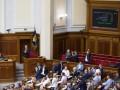 Итоги 7 июня: Антикоррупционный суд и отставка Данилюка