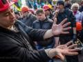 Глава профсоюза горняков: До конца года власти хотят закрыть 11 госшахт