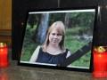 Отец убитой Гандзюк подает в суд на Луценко за надругательство над памятью