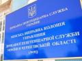 Луценко общался с Коксом и Квасьневским полтора часа