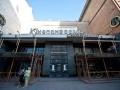 Люди в камуфляже угрожают штурмовать кинотеатр Кинопанорама